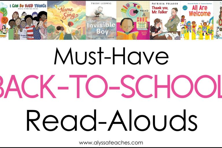 back to school read aloud suggestions for 3rd, 4th, and 5th grade